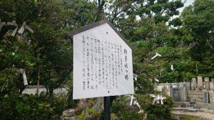 20160703_名古屋遠征11