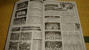 20160924_月刊バスケ1