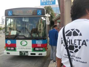2011.10.01_親子レク、丸太の森その2