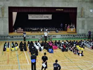 2015.10.11_日立オートモティブシステムズ杯2